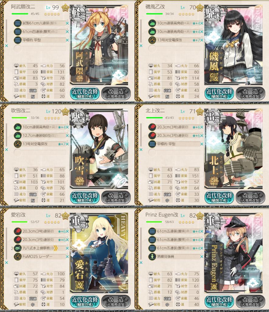 f:id:yasakasoraiken1919:20180912034558p:plain
