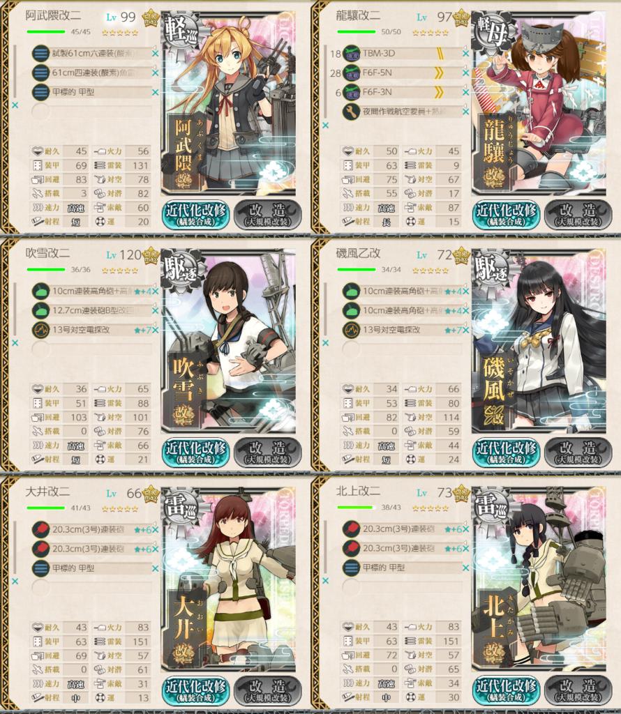 f:id:yasakasoraiken1919:20180912035432p:plain