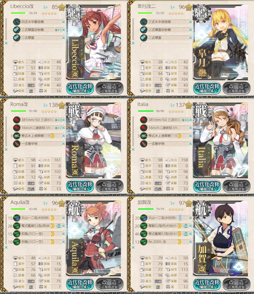 f:id:yasakasoraiken1919:20180914043959p:plain