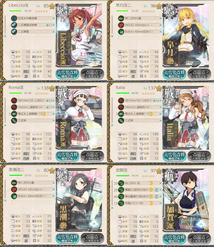 f:id:yasakasoraiken1919:20180914045914p:plain