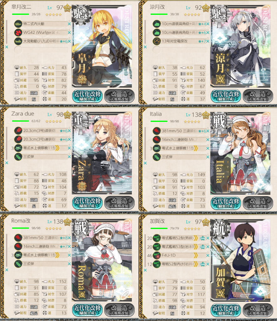 f:id:yasakasoraiken1919:20180915020205p:plain