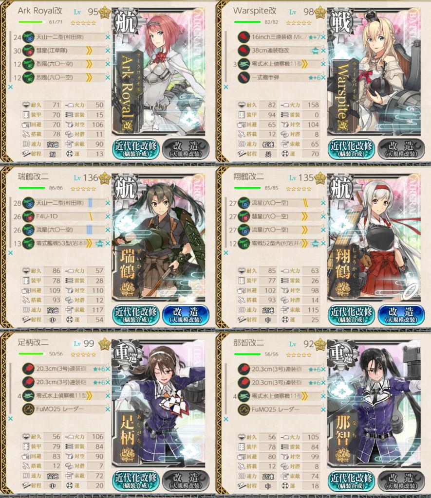 f:id:yasakasoraiken1919:20180917173832p:plain