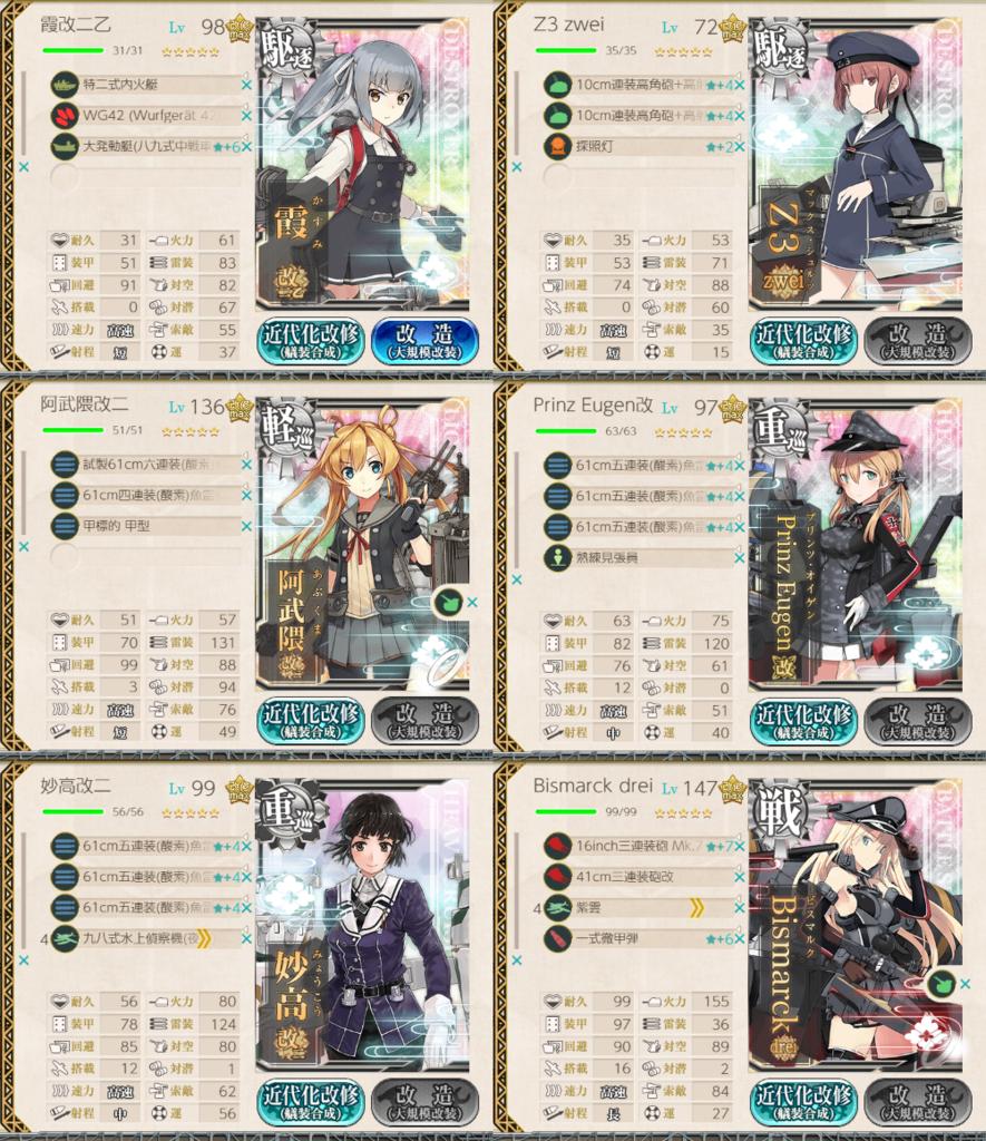 f:id:yasakasoraiken1919:20180917225303p:plain