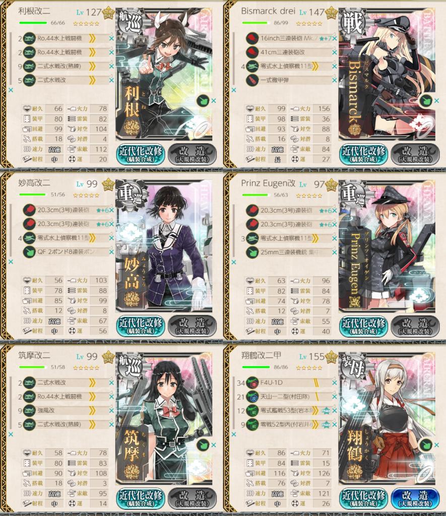f:id:yasakasoraiken1919:20180917233757p:plain