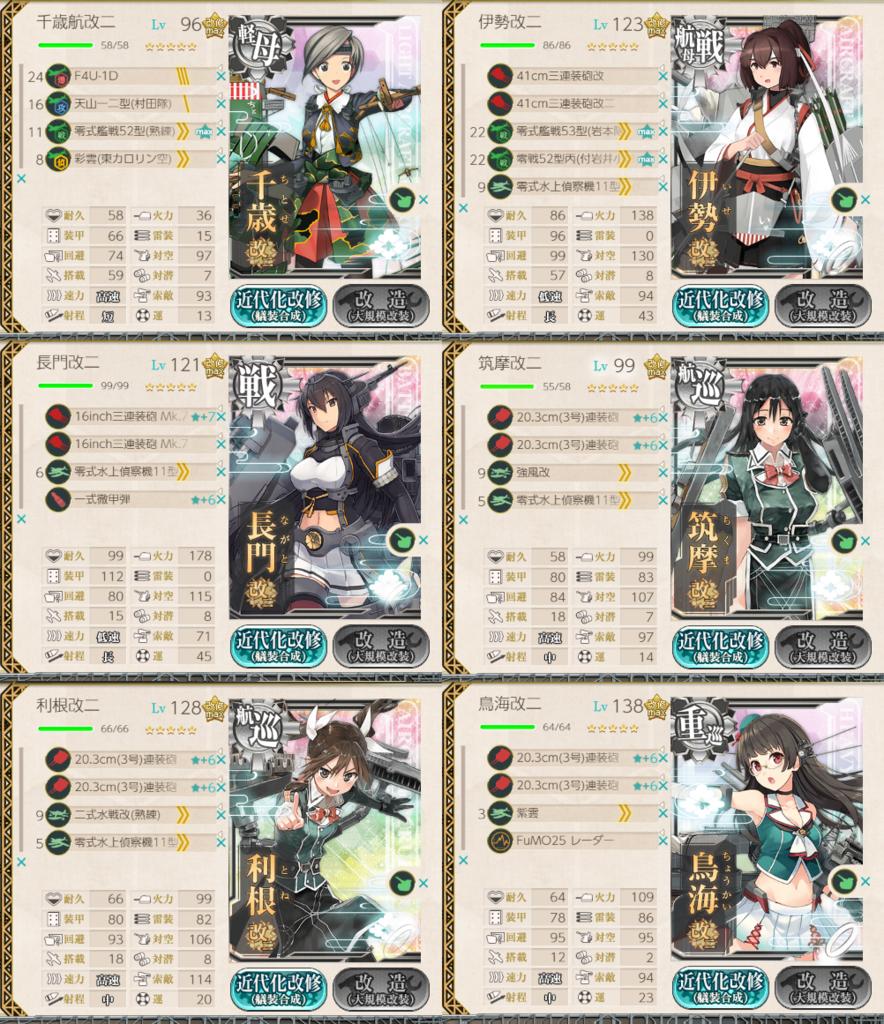 f:id:yasakasoraiken1919:20180918000312p:plain