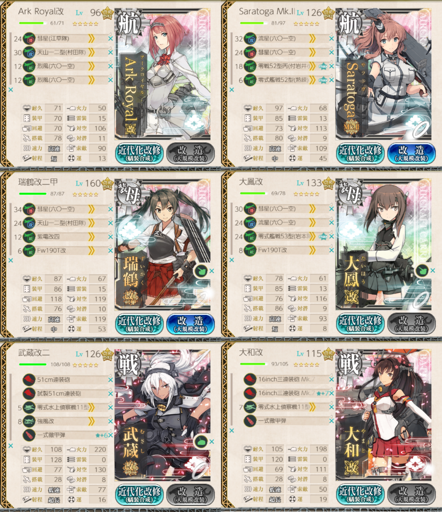 f:id:yasakasoraiken1919:20180919212257p:plain