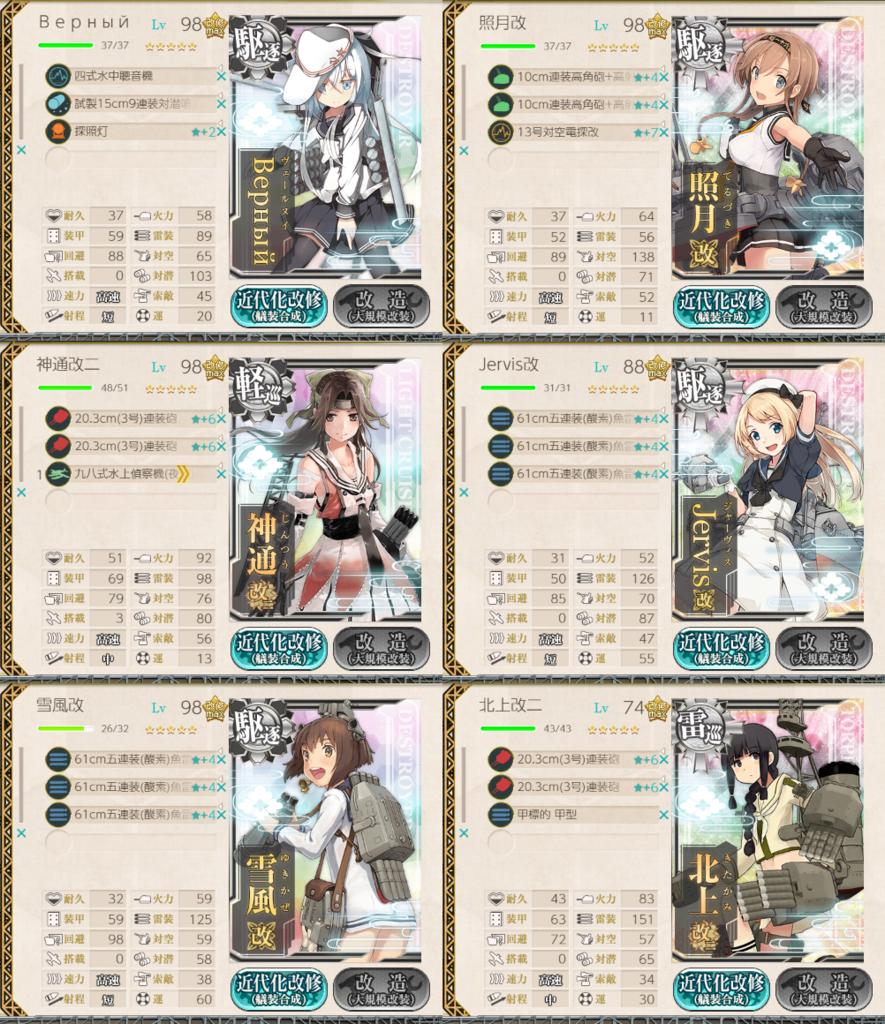f:id:yasakasoraiken1919:20180919212320p:plain