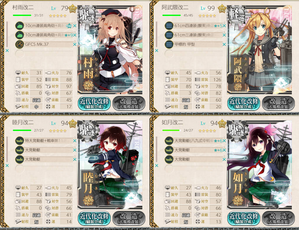 f:id:yasakasoraiken1919:20181228130052p:plain