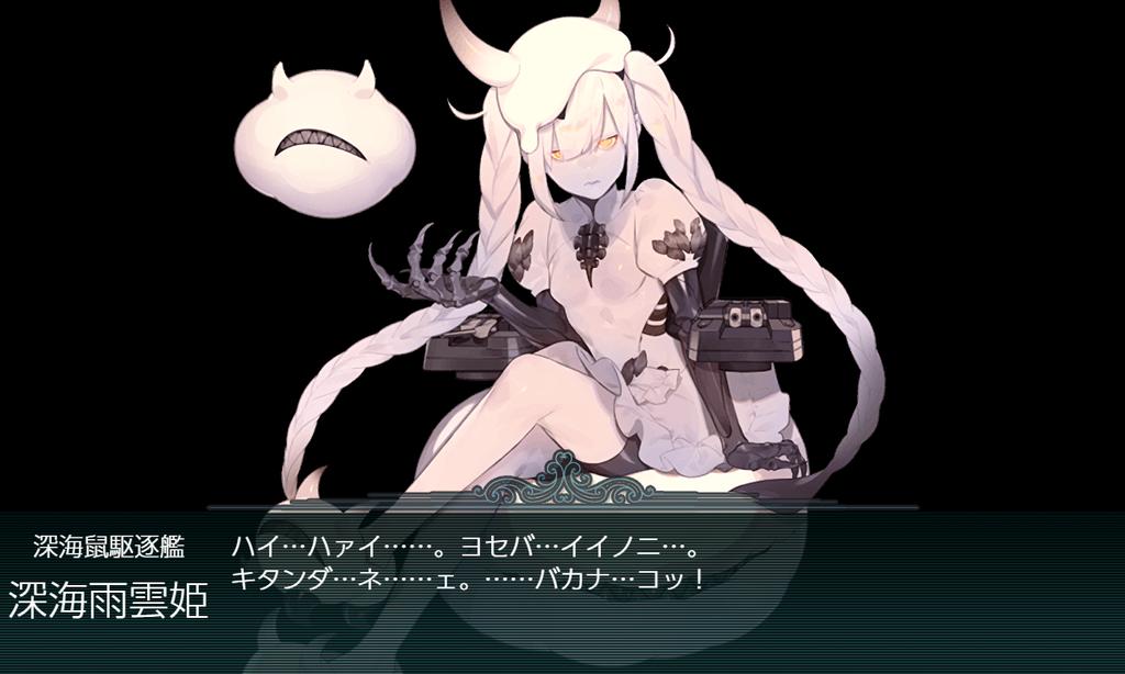 f:id:yasakasoraiken1919:20181228130247p:plain