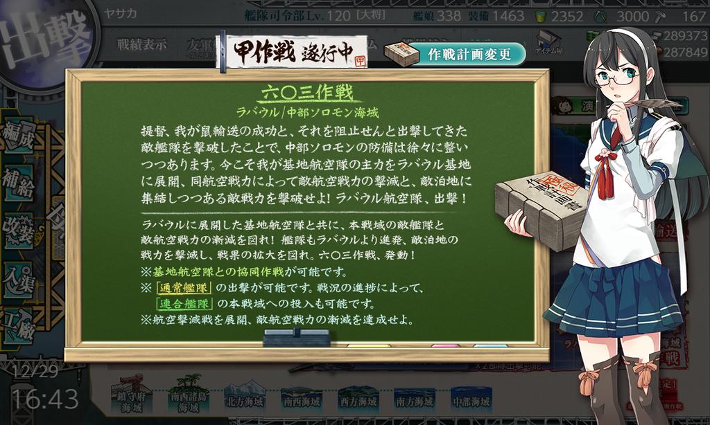 f:id:yasakasoraiken1919:20190101113603p:plain
