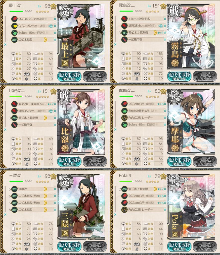 f:id:yasakasoraiken1919:20190102012254p:plain