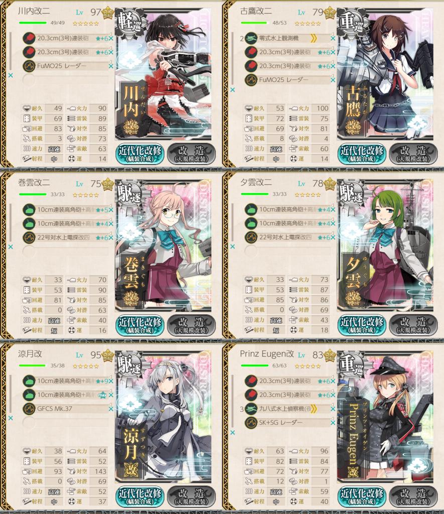 f:id:yasakasoraiken1919:20190102012323p:plain