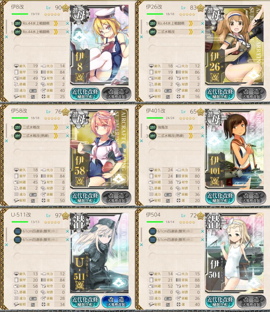 f:id:yasakasoraiken1919:20190105235514p:plain
