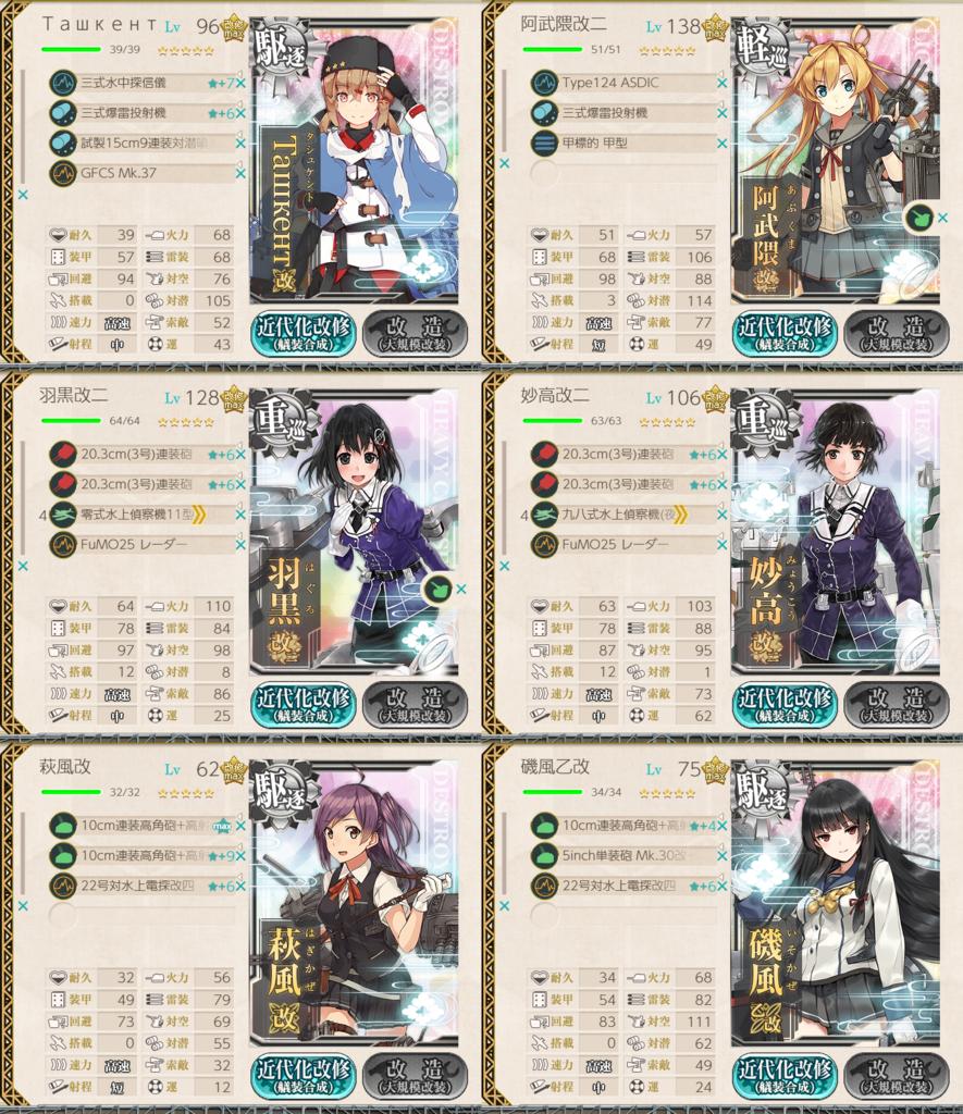 f:id:yasakasoraiken1919:20190106002153p:plain