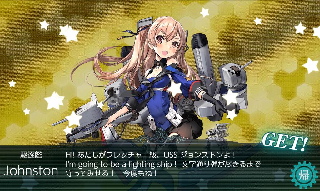 f:id:yasakasoraiken1919:20190106221733p:plain