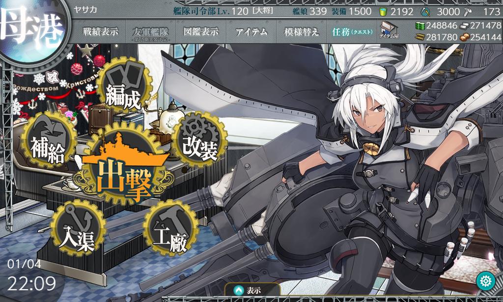 f:id:yasakasoraiken1919:20190106222949p:plain