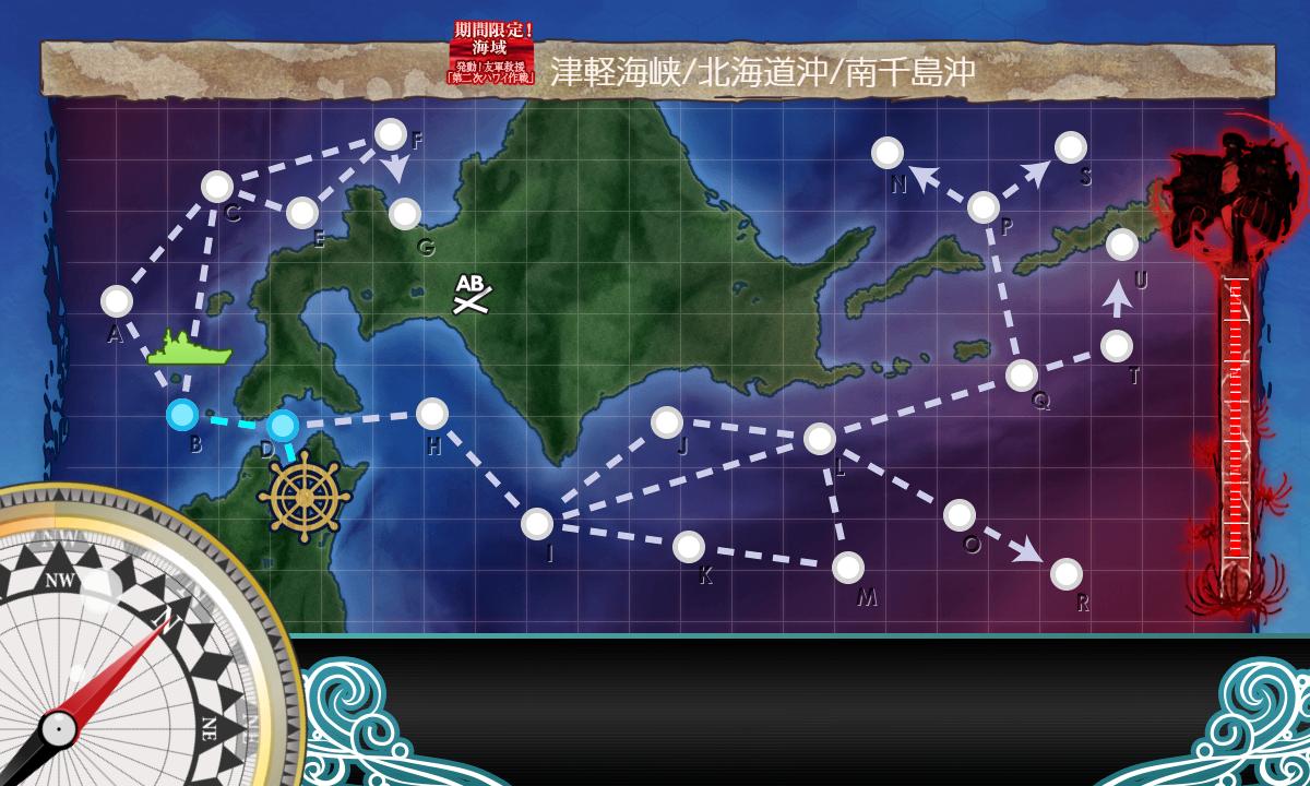 f:id:yasakasoraiken1919:20190522012946p:plain