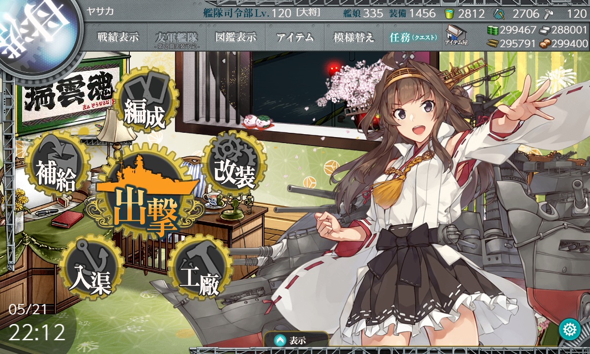 f:id:yasakasoraiken1919:20190522031456p:plain