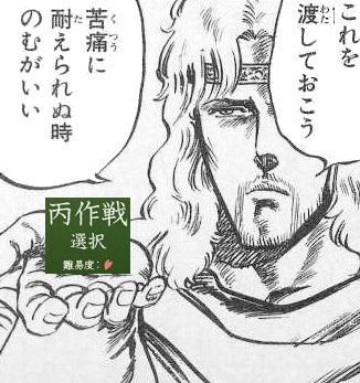 f:id:yasakasoraiken1919:20190522114130j:plain