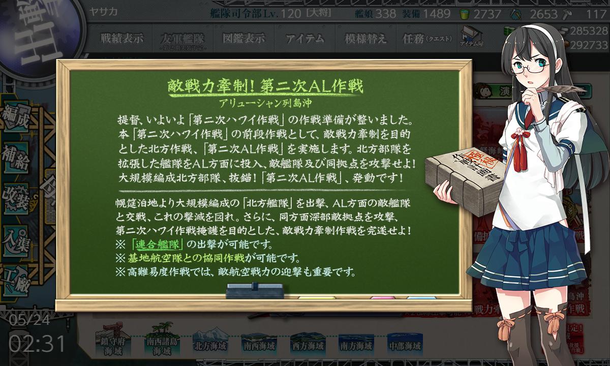 f:id:yasakasoraiken1919:20190526011531p:plain