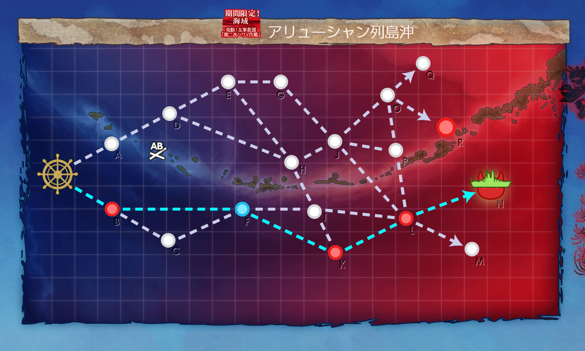f:id:yasakasoraiken1919:20190526011758p:plain