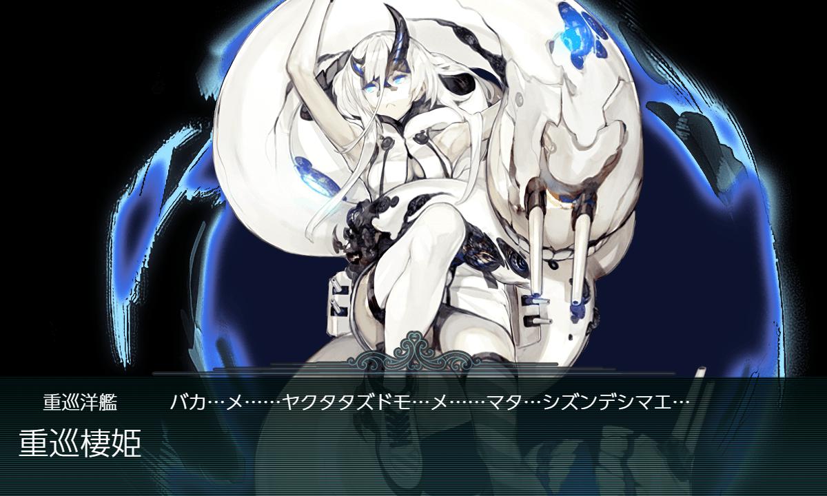 f:id:yasakasoraiken1919:20190526015612p:plain