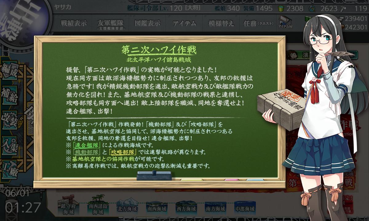 f:id:yasakasoraiken1919:20190601014412p:plain