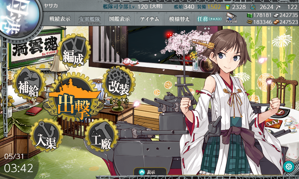 f:id:yasakasoraiken1919:20190601184606p:plain