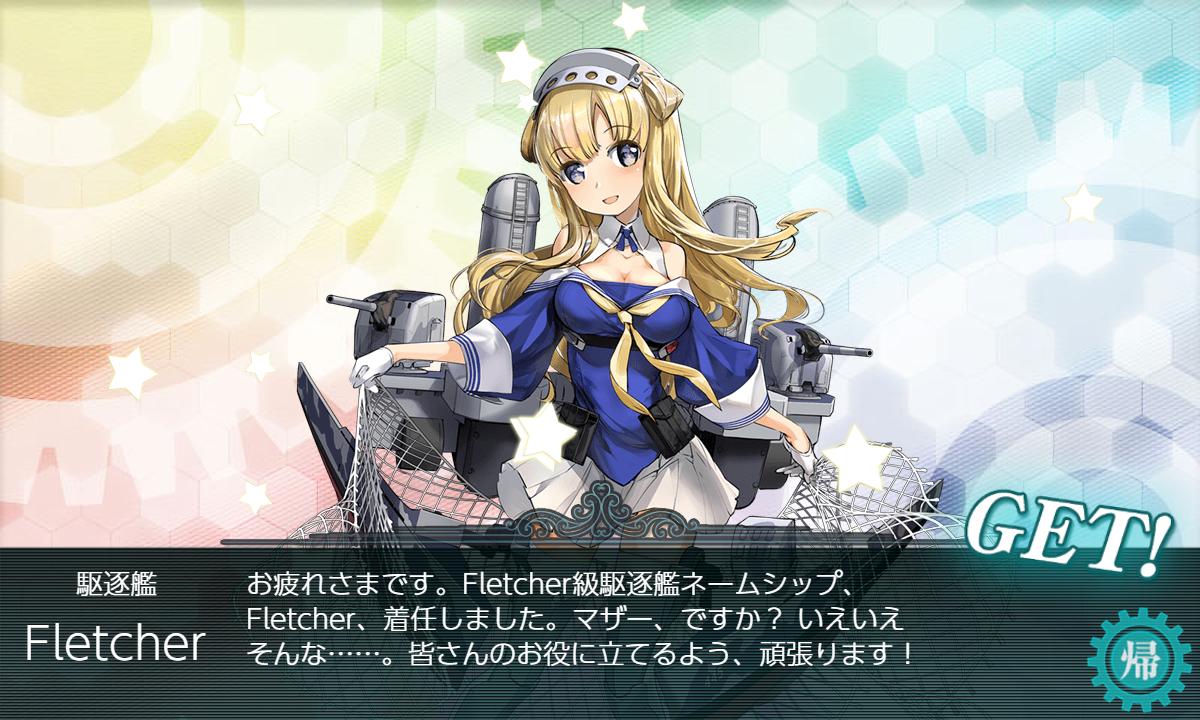 f:id:yasakasoraiken1919:20190627014627p:plain