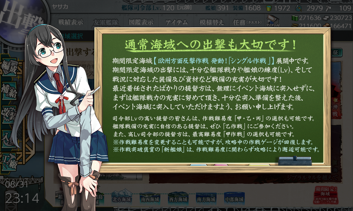 f:id:yasakasoraiken1919:20190901040540p:plain