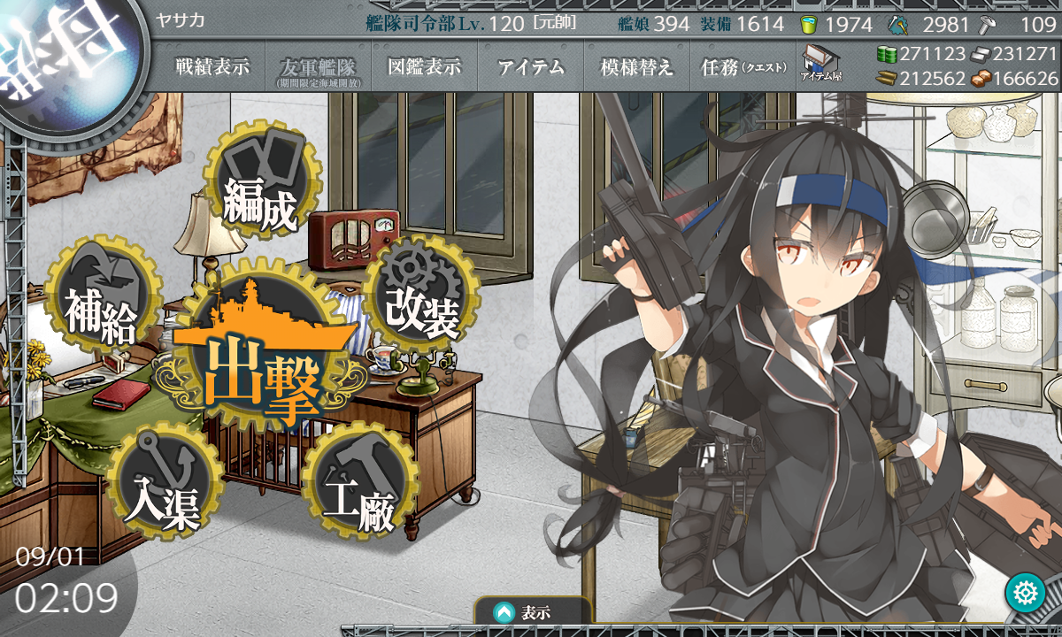 f:id:yasakasoraiken1919:20190901040545p:plain