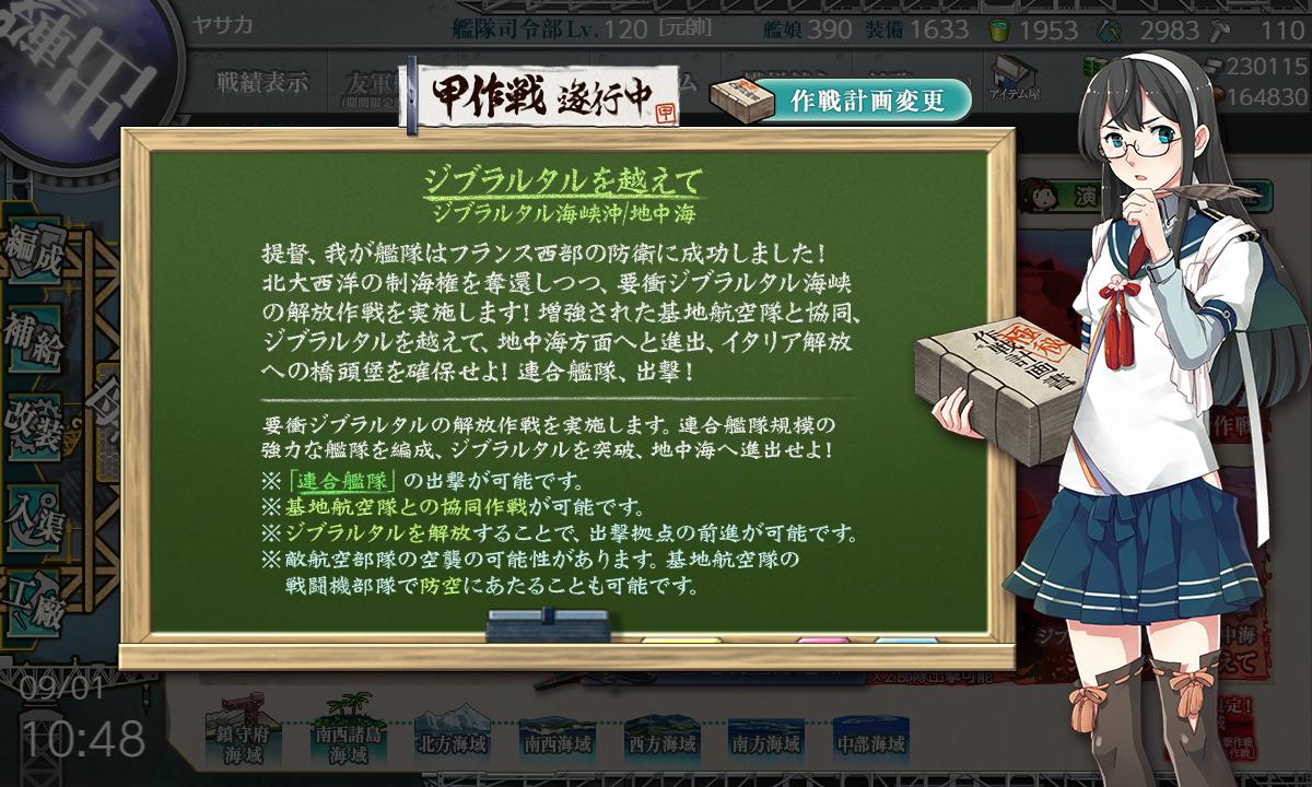 f:id:yasakasoraiken1919:20190907122828p:plain