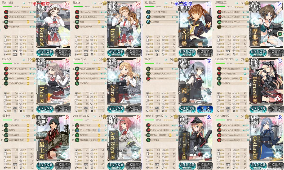 f:id:yasakasoraiken1919:20190907193158p:plain