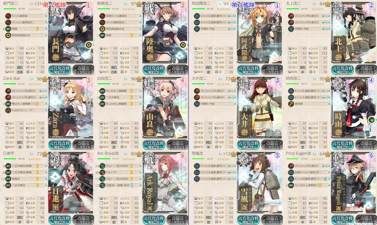 f:id:yasakasoraiken1919:20190908124040p:plain