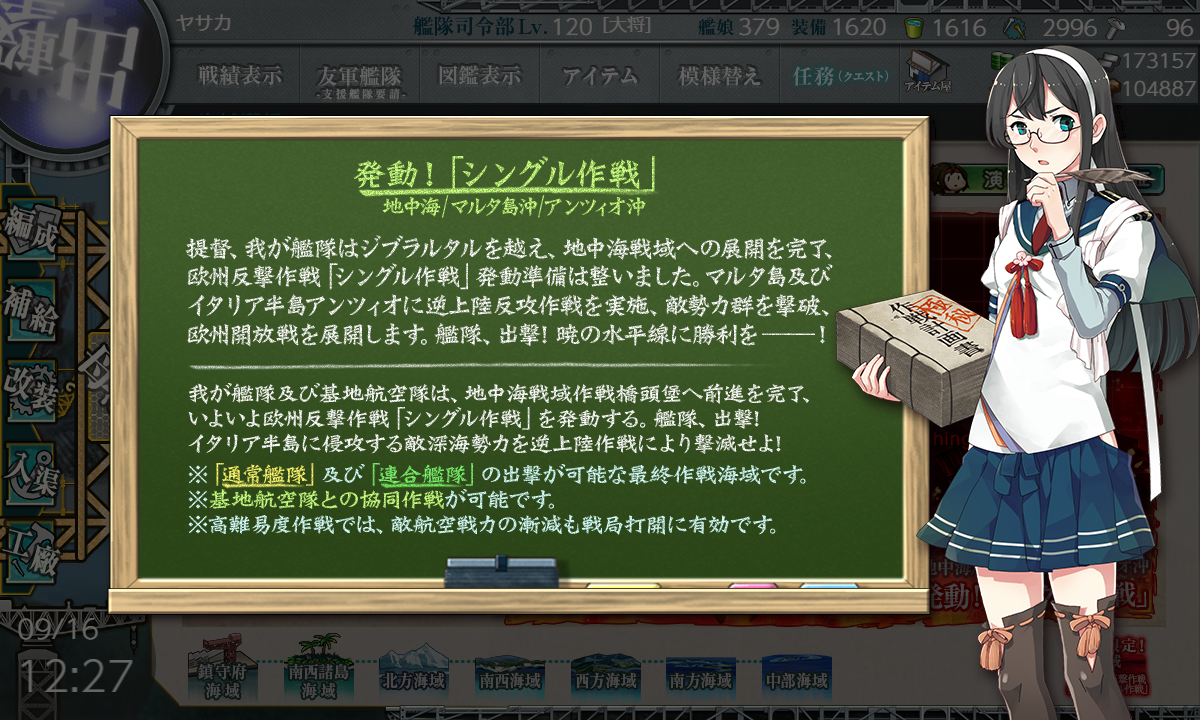 f:id:yasakasoraiken1919:20190916122728p:plain