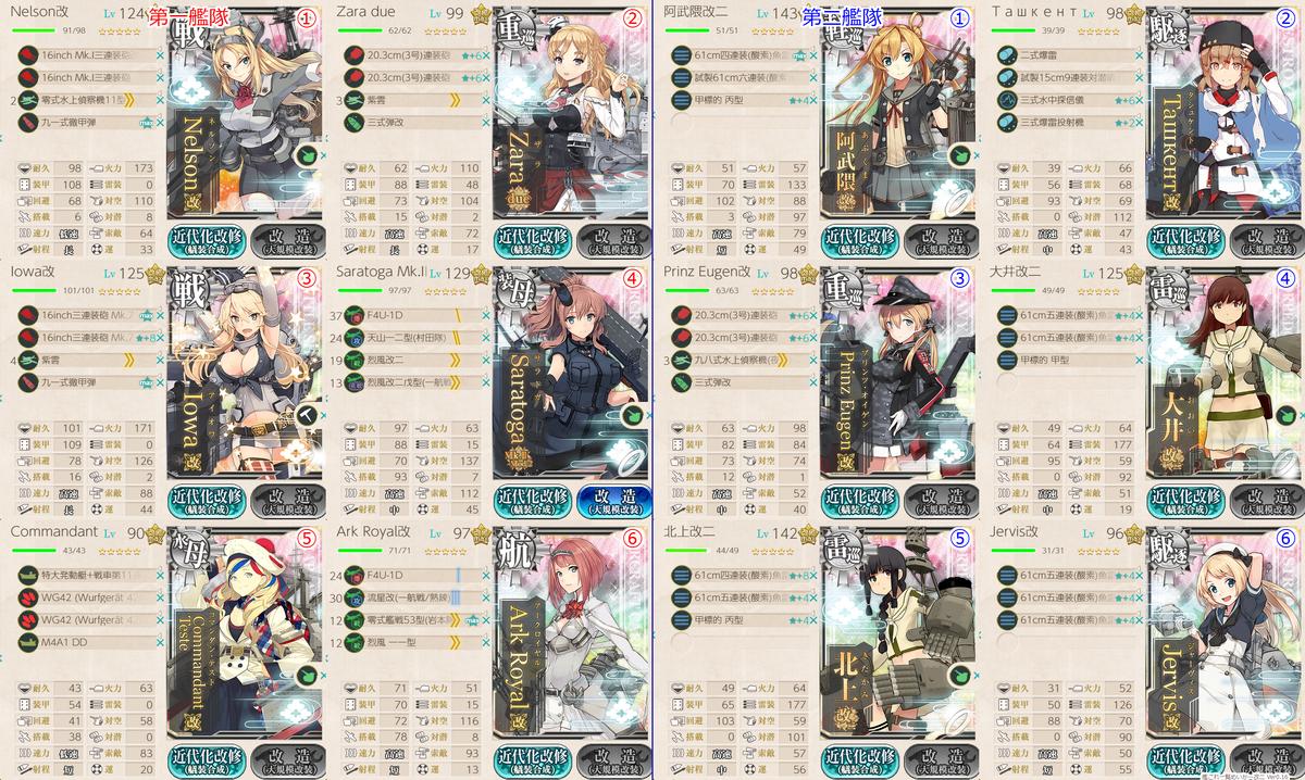 f:id:yasakasoraiken1919:20190916174443p:plain