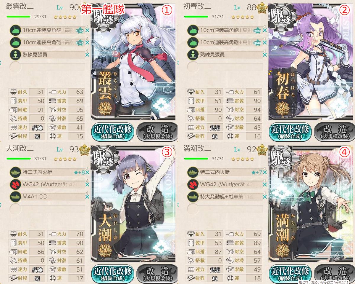 f:id:yasakasoraiken1919:20191203010219p:plain