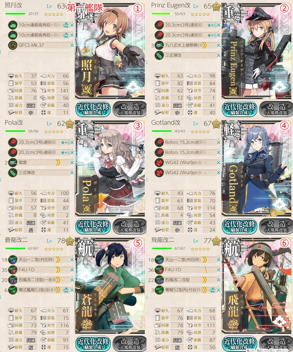 f:id:yasakasoraiken1919:20191207024725p:plain