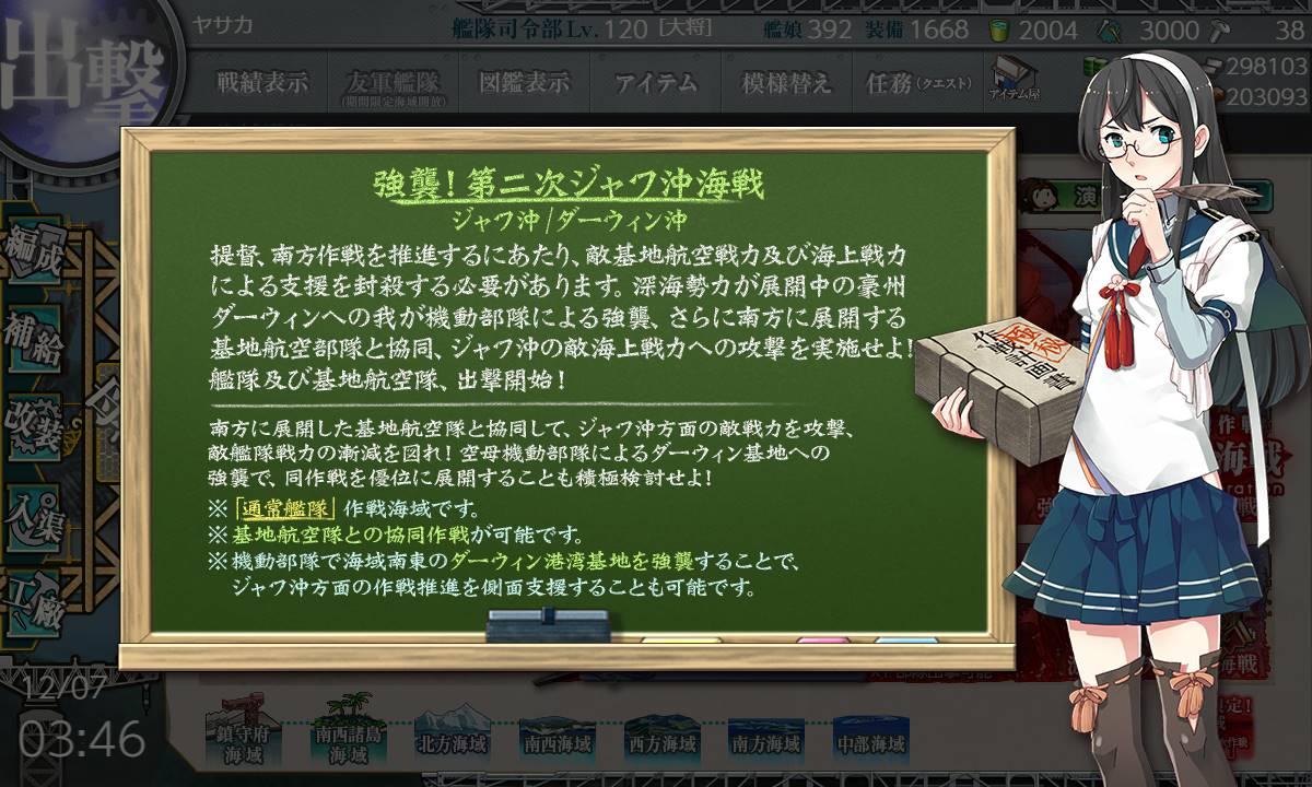 f:id:yasakasoraiken1919:20191207034709j:plain