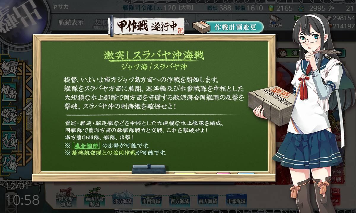 f:id:yasakasoraiken1919:20191207034919j:plain