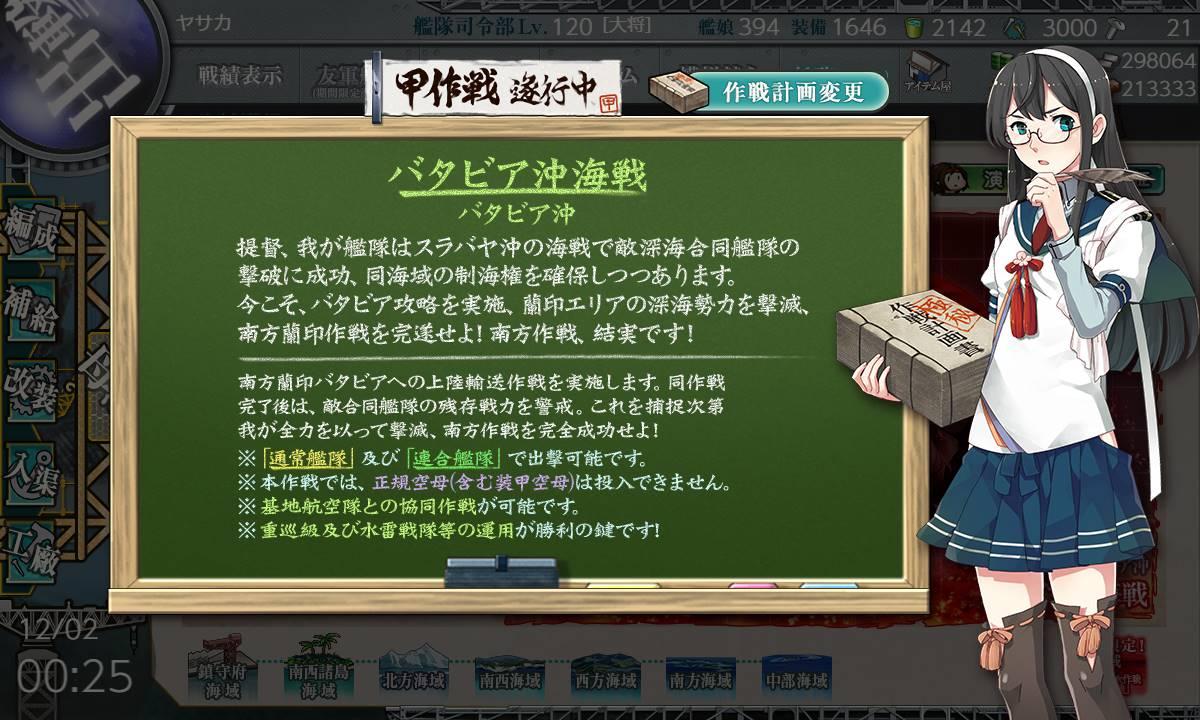 f:id:yasakasoraiken1919:20191207050959j:plain