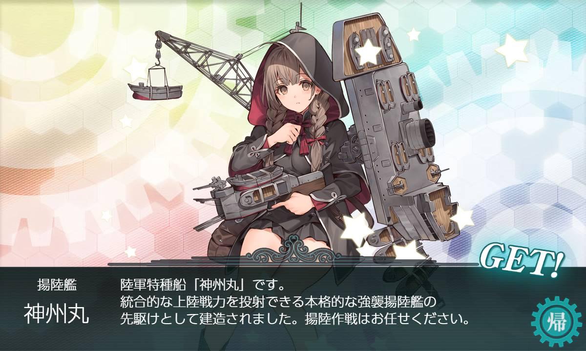 f:id:yasakasoraiken1919:20191207062932j:plain