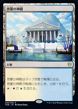 f:id:yasakasoraiken1919:20200120014403p:plain