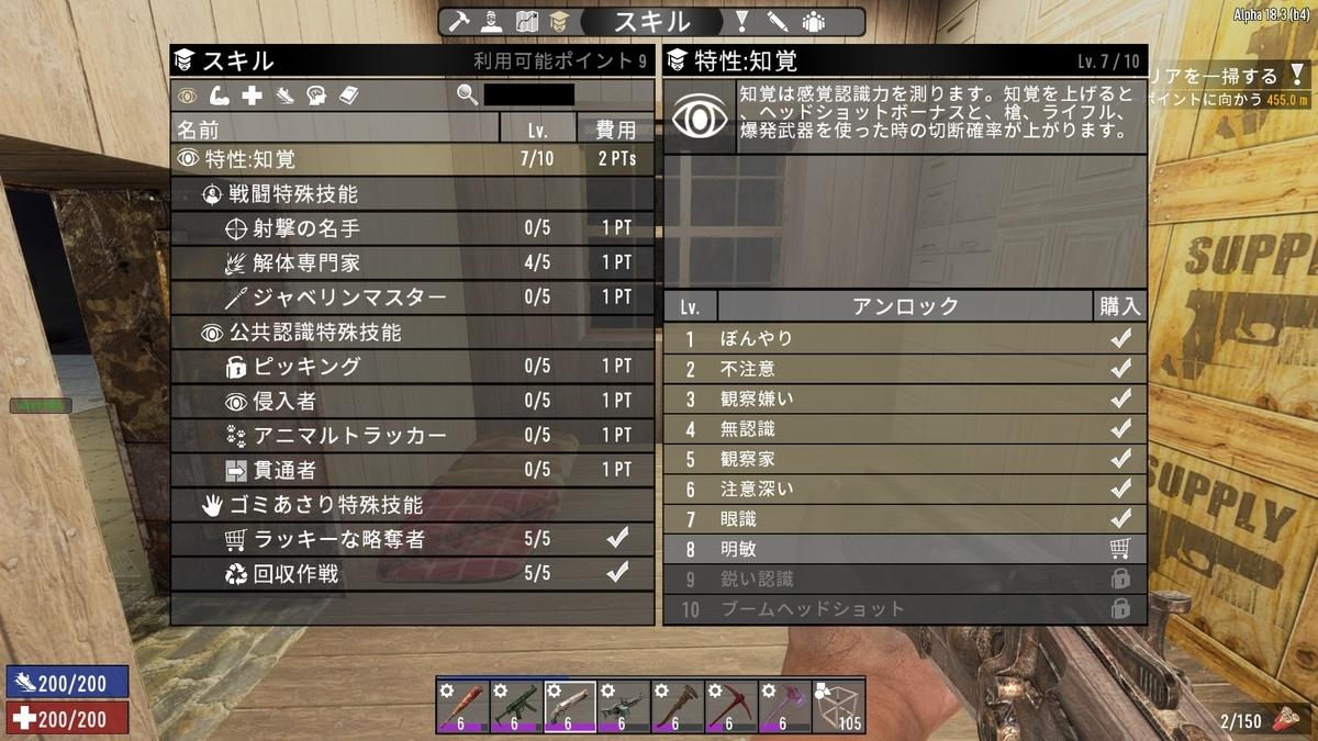 f:id:yasakasoraiken1919:20200229101917j:plain