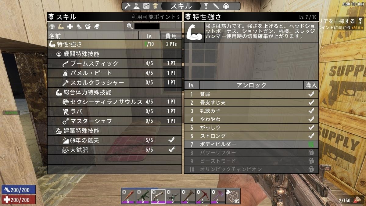 f:id:yasakasoraiken1919:20200302073638j:plain