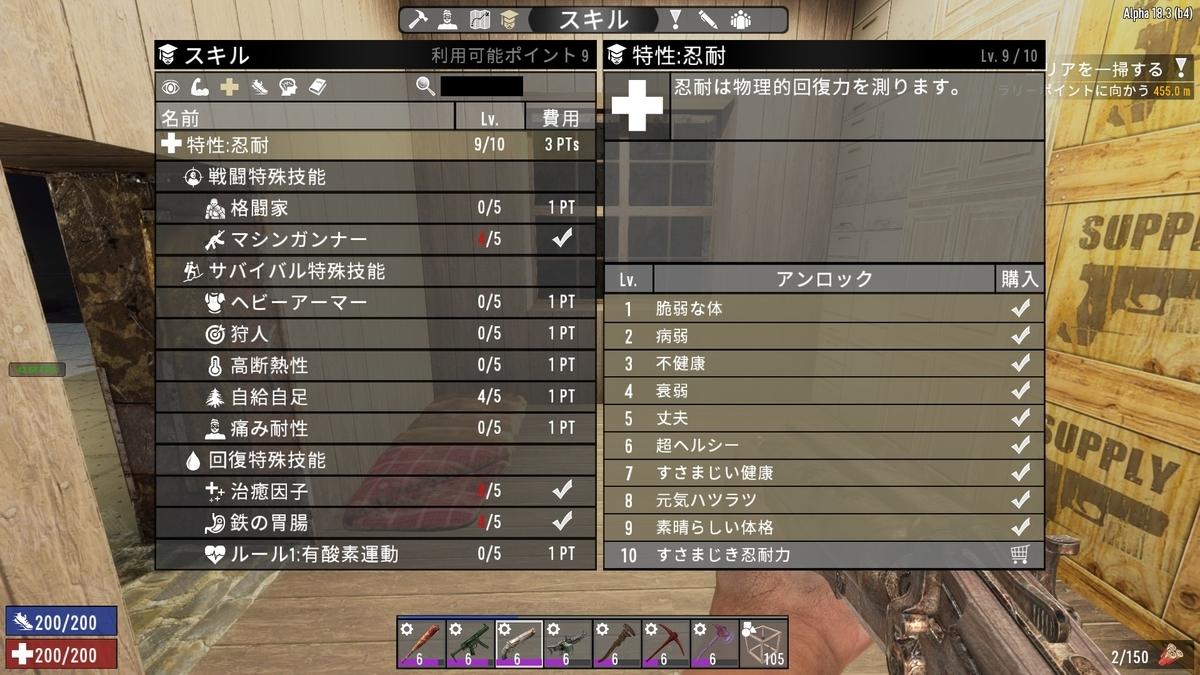 f:id:yasakasoraiken1919:20200306034225j:plain
