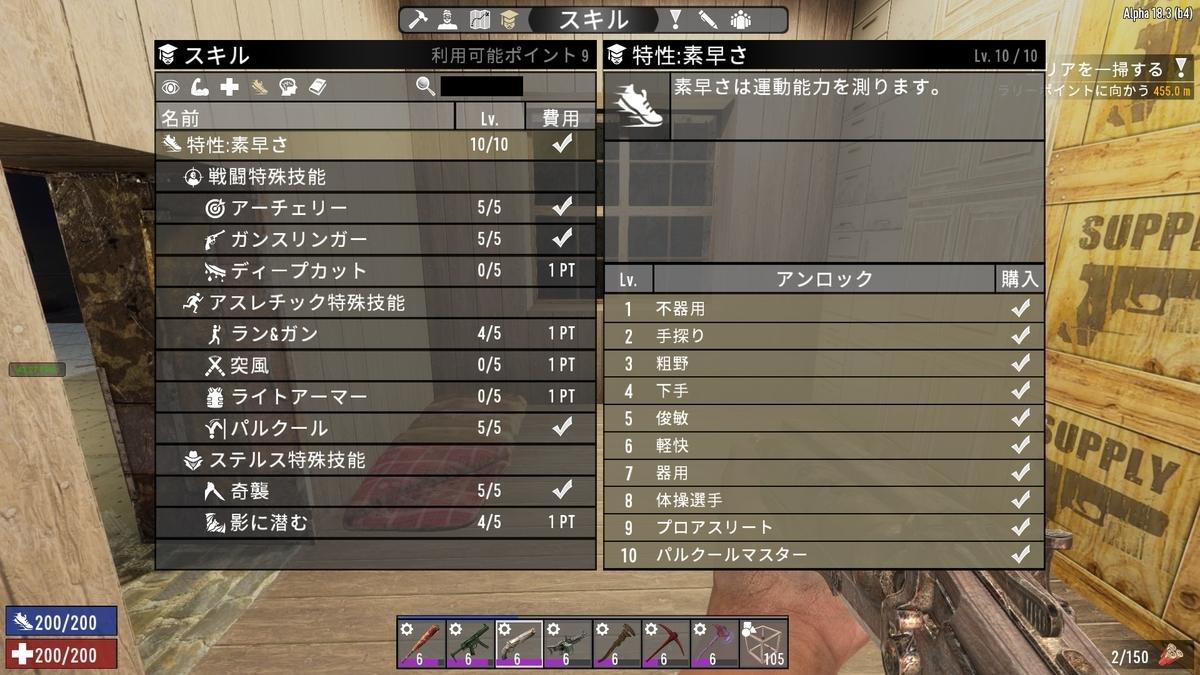 f:id:yasakasoraiken1919:20200325001522j:plain