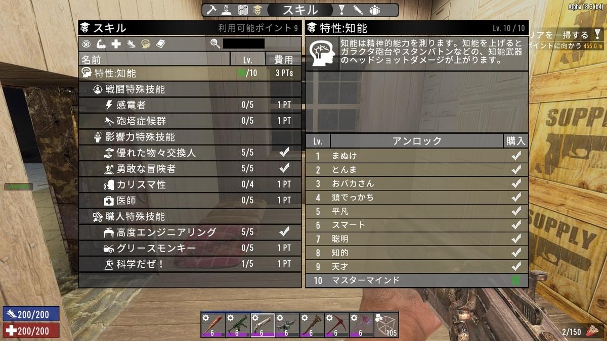 f:id:yasakasoraiken1919:20200325011026j:plain