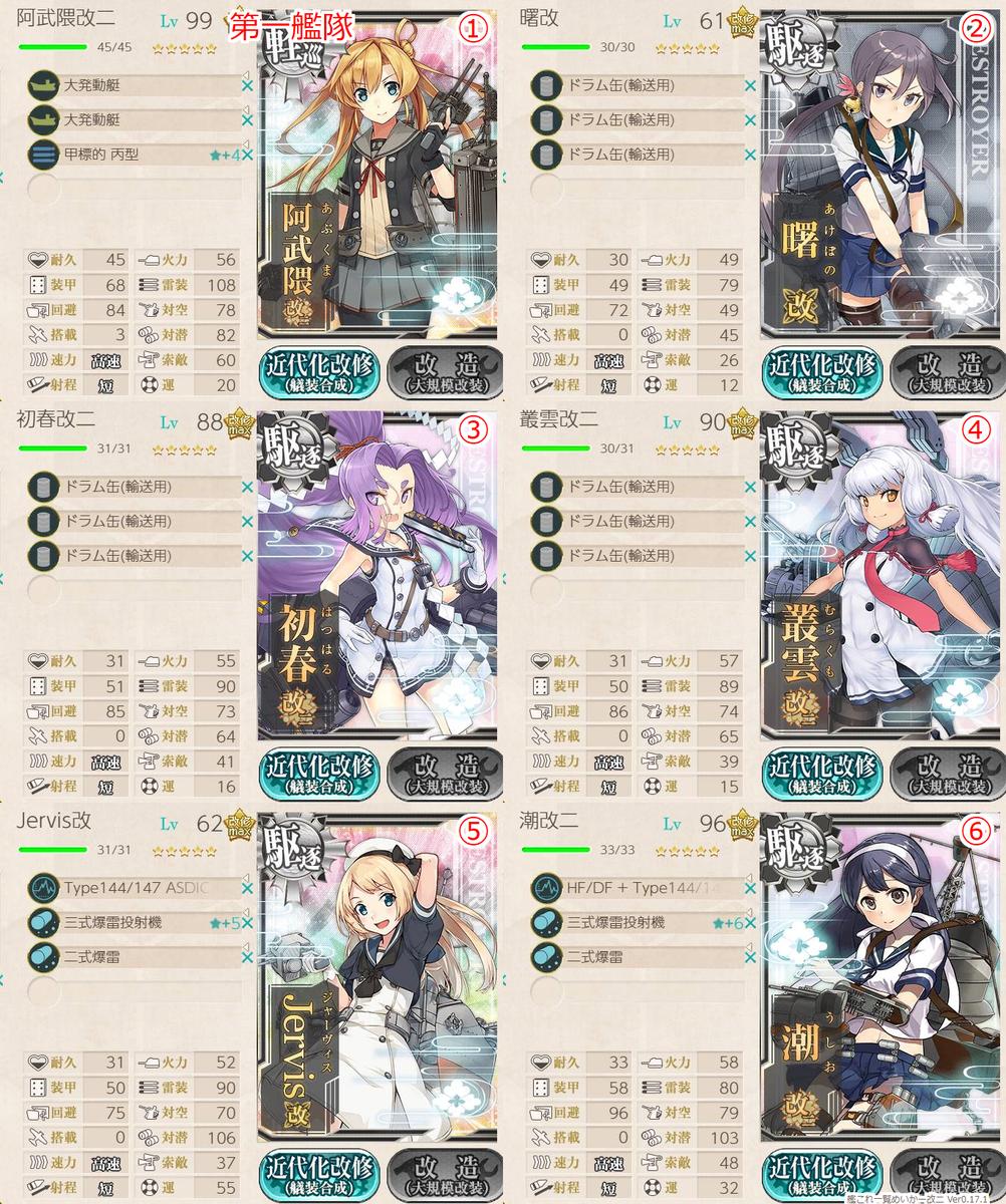 f:id:yasakasoraiken1919:20200627171126p:plain