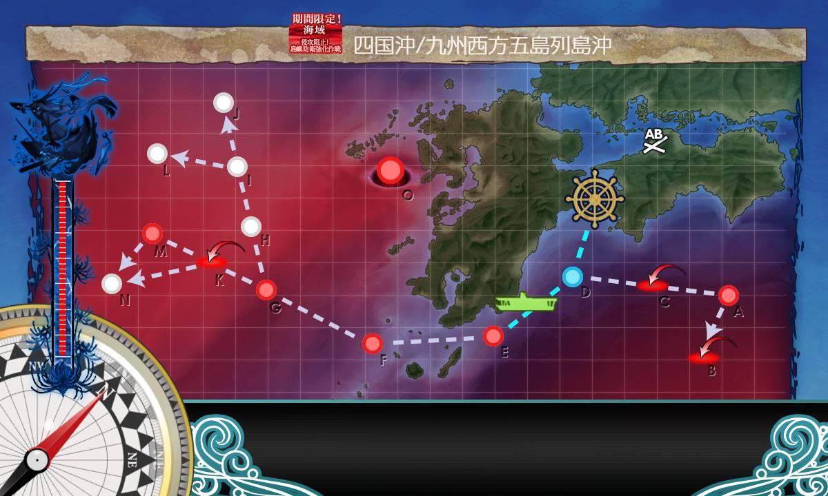 f:id:yasakasoraiken1919:20200628035552j:plain